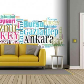טפט דיגיטלי שמות מדינות